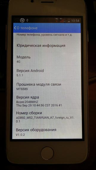 Volt 4G+