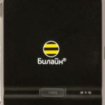 Разблокировка Beeline S23 4G роутер